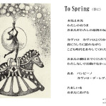 To-Spring-詩画newW650