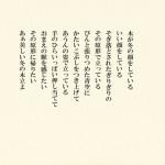 fuyukodachi