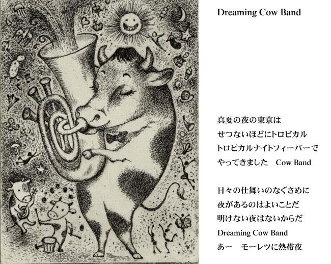 DreamingCowband-詩画650